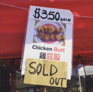 chicken butt